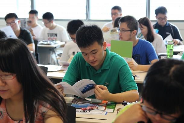 TUM Asia Summer School 2015