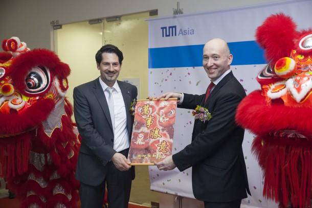 TUM Asia SIT@SP Campus Launch