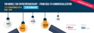 tim-model-for-entrepreneurship-from-idea-to-commercialization-web-banner