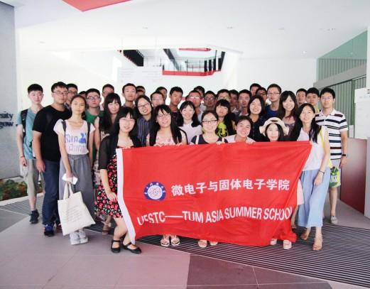 TUM Asia starts inaugural Summer School programme